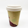 Organic Bamboo Fiber Coffee Cup Silicone Lid Sleeve Spill Proof Reusable Mug Tea Floral Eco-Friendly Takeaway