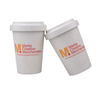 waste made wheat stalk husk Coffee Cups | Durable & Sustainable | Husk Cup